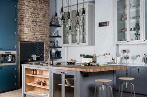 Industrial Design Kitchen 2018